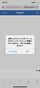 Lysn 更新手続き フロー21